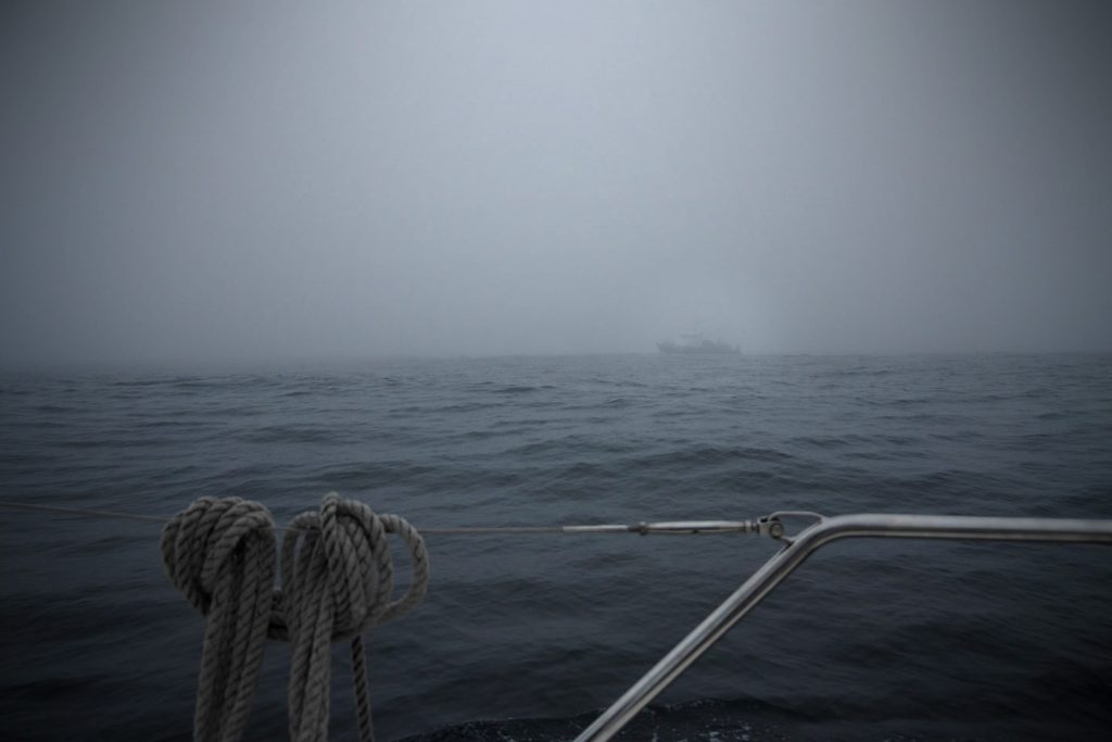 Close encounter in the fog - the ship had no active AIS.